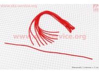 Резинка нипеля 400мм, красная 10шт к-кт