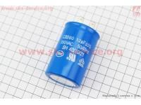 Конденсатор 12µF 350VAC 50/60Hz 0,8кВт