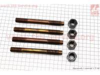 Шпилька головки цилиндра М14x130мм к-кт 4шт R190N [Китай]