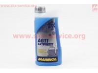 АНТИФРИЗ AG11 -40 голубой, 1л