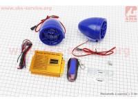 АУДИО-блок (МРЗ-USB/SD, FM-радио, пультДУ, сигнализация) + колонки 2шт (синие) [Китай]