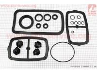 Ремкомплект резиновых деталей к-кт МТ, Тип №2