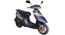 Запчасти для скутера Honda DIO ZX