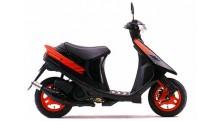 Запчасти для Suzuki Sepia