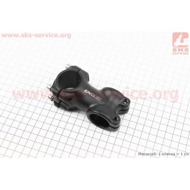 Вынос руля MTB 28,6x31,8х60мм, алюминиевый, черный AS-601 [UNO]
