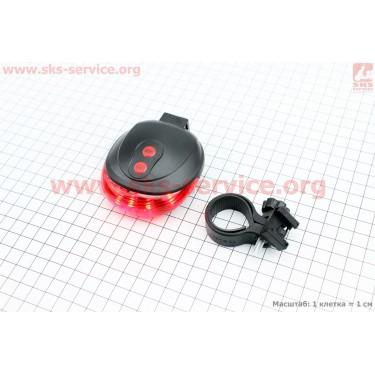 Фонарь задний 5 диодов + 2 лазерных луча, SL-116 (без батареек) [Китай]
