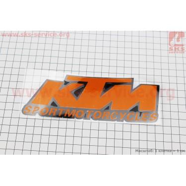 """Наклейка """"KTM"""" светоотражающая (17х6,5см) [Китай]"""