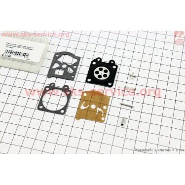 Ремонтный комплект карбюратора 3800, 8 деталей [Китай]