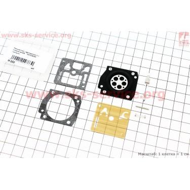 Ремкомплект карбюратора мод.340/345/350 (полный) [Китай]