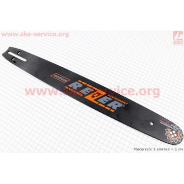 """Шина 18""""-1,5mm 325 72зв L=52см, (подходит на Китай), от 20шт - 10% [REZER]"""