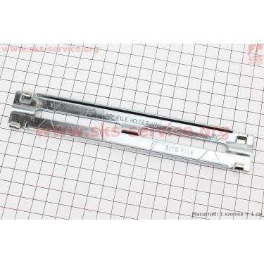 Планка для напильника 4,8mm (3/16 File) на защелках [Китай]