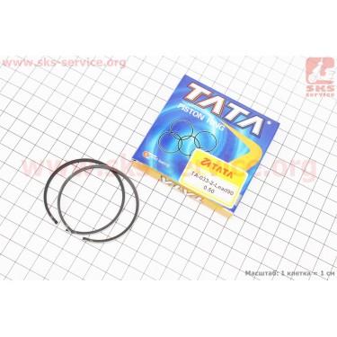 Кольца поршневые Honda LEAD90 48мм +0,50 [TATA]