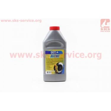 Тормозная жидкость DOT-4, 0,5л ТУ У 20.5-2124628712-002:2016 [Украина]