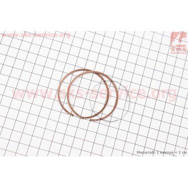 Кольца поршневые Yamaha AXIS90 50мм +0,25 [VLAND]