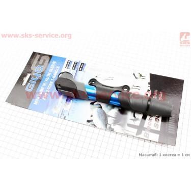 Насос MTB алюминиевый с Т-ручкой, синий GP-96A [GIYO]