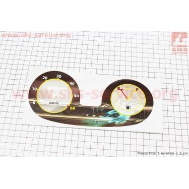 Наклейка на спидометр 60км/ч Storm (обманка) [Китай]