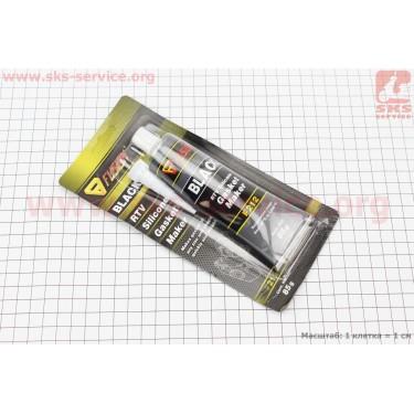 Gasket Maker BLACK- ГЕРМЕТИК силиконовый высокотемпературный черный 85g [FUSION]