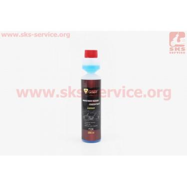 Жидкость в бачок омывателя ЛЕТО, концентрат 1:100, 250ml [FUSION]