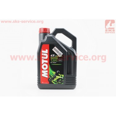 4T-5000 Technosynthese 10W-40 масло, полусинтетическое, 4л [MOTUL]