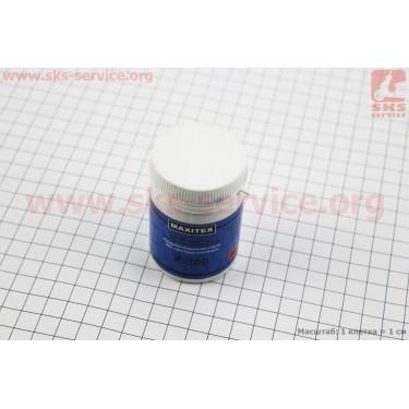 Притирочная паста для клапанов MAXITEX  Х-300 100g [SKYLAND]
