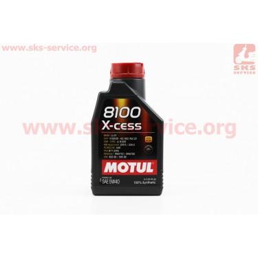 4T-8100 X-cess 5W-40 масло для бензиновых и  дизельних двигателей, синтетическое, 1л [MOTUL]