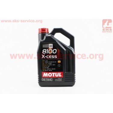4T-8100 X-cess 5W-40 масло для бензиновых и  дизельних двигателей, синтетическое, 4л [MOTUL]