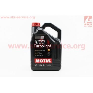 4T-4100 Turbolight 10W-40 масло для бензиновых и  дизельних двигателей, полусинтетическое, 5л [MOTUL]