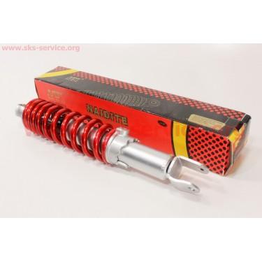 Амортизатор задний GY6/Honda - 290мм*d55мм (втулка 10мм / вилка 8мм) регулир., красный [NAIDITE]
