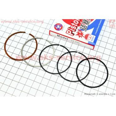 Кольца поршневые 100сс 50мм STD [HAORUN]