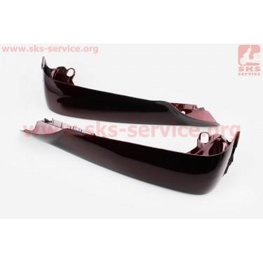 пластик - защиты ног правый+левый к-кт, ТЕМНО БОРДОВЫЙ [Китай]