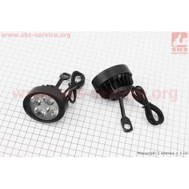 Фара дополнительная светодиодная влагозащитная (65*55mm) - 4 LED с креплением под зеркало, к-кт 2шт [Китай]