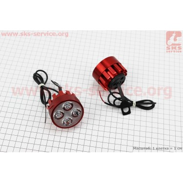 Фара дополнительная светодиодная - 4 LED с креплением под зеркало, к-кт 2шт, КРАСНЫЙ [Китай]