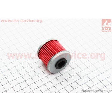Фильтр-элемент масляный (38*36mm) Honda, Husqvarna, ATV [Китай]