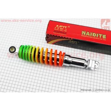 Амортизатор задний GY6/Honda - 280мм*d55мм (втулка 10мм / вилка 8мм) регулир., радуга [NAIDITE]