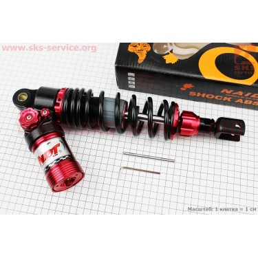 Амортизатор задний GY6/Honda - 320мм*d60мм (втулка 12мм / вилка 8мм) газовый регулир., черный тип 2 [NAIDITE]