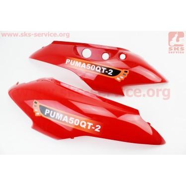 Viper - ZIP/Suzuki LETS пластик - задний боковой правый, левый к-кт 2шт КРАСНЫЙ [Китай]