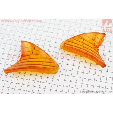"""Honda TACT AF-30 """"стекло""""- поворотов задних к-кт 2шт (желтые) [Китай]"""