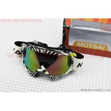 Очки кроссовые, бело-черно-зеленые (зеркальное стекло), MJ-16 [MOTOVAN]