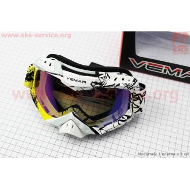Очки кроссовые, бело-черно-желтые (зеркальное стекло), VM-1016C [VEMAR]