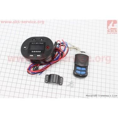 АУДИО-блок на руль (Bluetooth, МРЗ-USB/SD, FM-радио, пультДУ) [Китай]