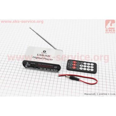 АУДИО-блок с антеной (Bluetooth, МРЗ-USB/SD, FM-радио, пультДУ) [Китай]