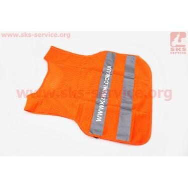Жилет безопасности светоотражающий сетка, S (53*48см) [Китай]