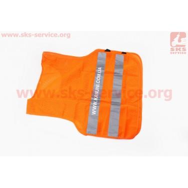 Жилет безопасности светоотражающий сетка, L (63*58см) [Китай]