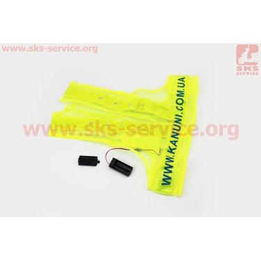 Жилет безопасности светоотражающий сетка LED, L (54*52см) [Китай]