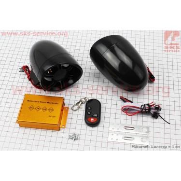 АУДИО-блок (МРЗ-USB/SD+FM-радио+пультДУ+сигнализация) + колонки 80мм 2шт (черные) [Китай]