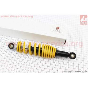 Амортизатор задний GY6/Honda - 235мм*d50мм (втулка 10мм / втулка 10мм), желтый [HAORUN]