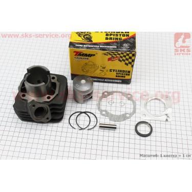 Цилиндр к-кт (цпг) Honda TACT AF16 50cc-41мм (палец 10мм) (TACT AF09) [TMMP]