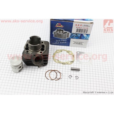 Цилиндр к-кт (цпг) Honda TACT AF16 50cc-41мм (палец 10мм) синяя коробка (TACT AF09), Тайвань [SEE]
