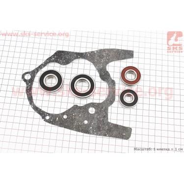 Подшипники редуктора Honda Lead AF20/05 к-кт 4шт (6004 2RS; 6201 RS; 6202 2RS; 6203 RS) + прокладка [Украина]