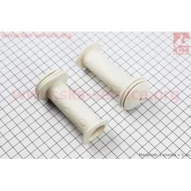 Ручки руля детские 95мм, белые PVC-138A [FB ONE]